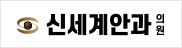 서영호, 양봉수 열사 추모사업회
